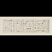 Kratki ozdobne Kratka ABC kremowa 17x49